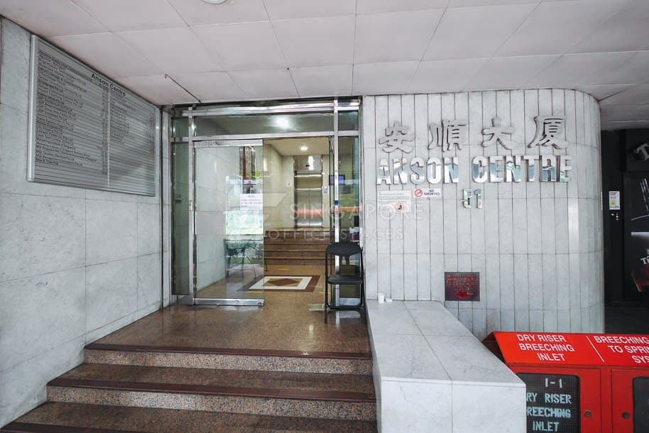 Anson Centre Office For Rent Singapore 1279