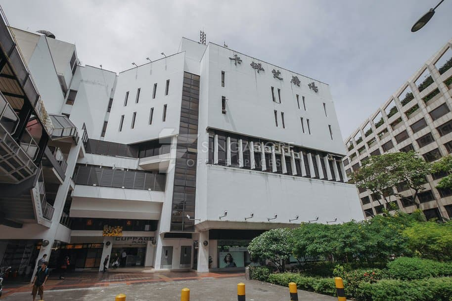 Cuppage Plaza Office For Rent Singapore 296