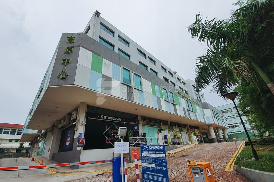 Highland Centre Office For Rent Singapore 1277