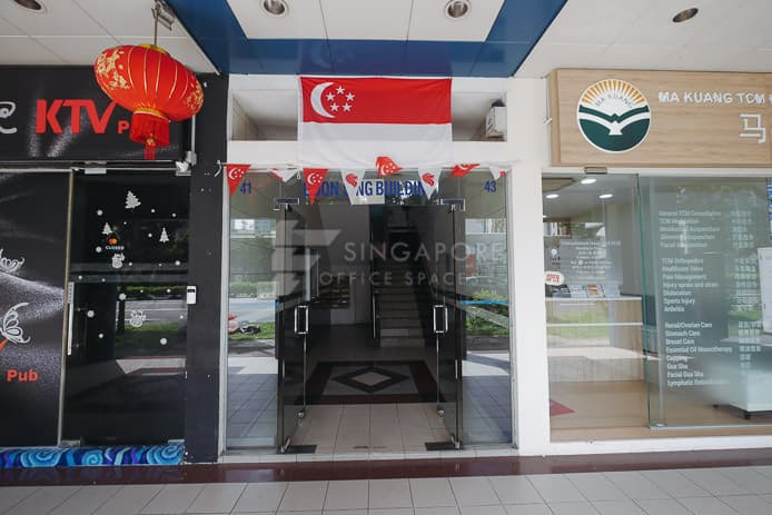 Boon Sing Building Office For Rent Singapore 11