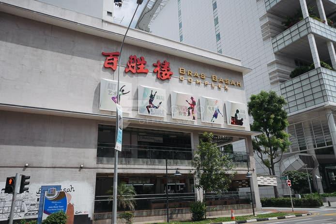 Bras Basah Complex Office For Rent Singapore 24