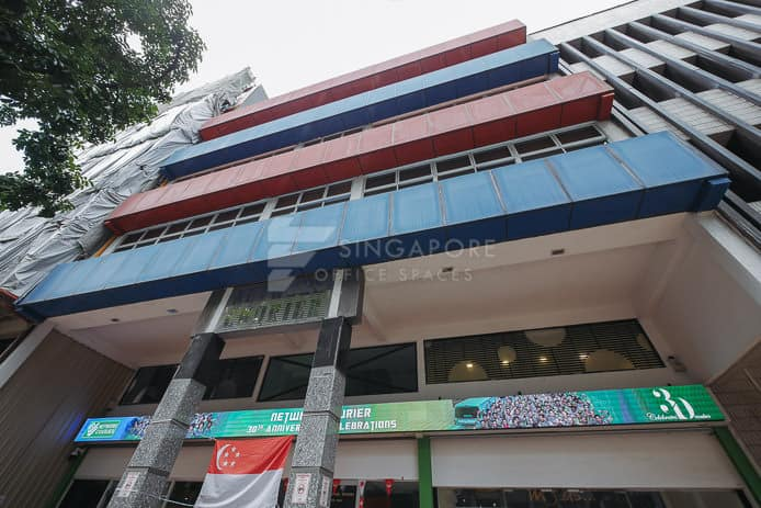 Network Courier Building Office For Rent Singapore 148